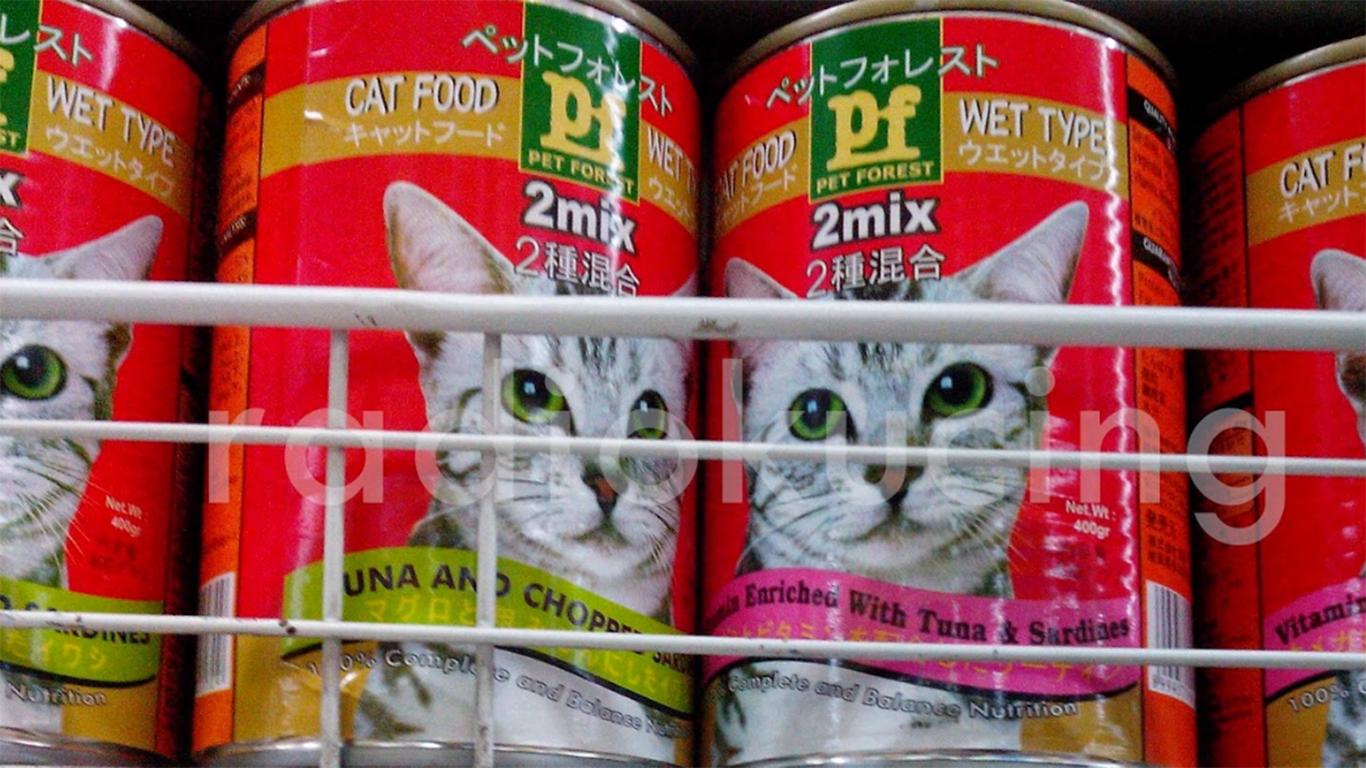 Pet Forest cat food