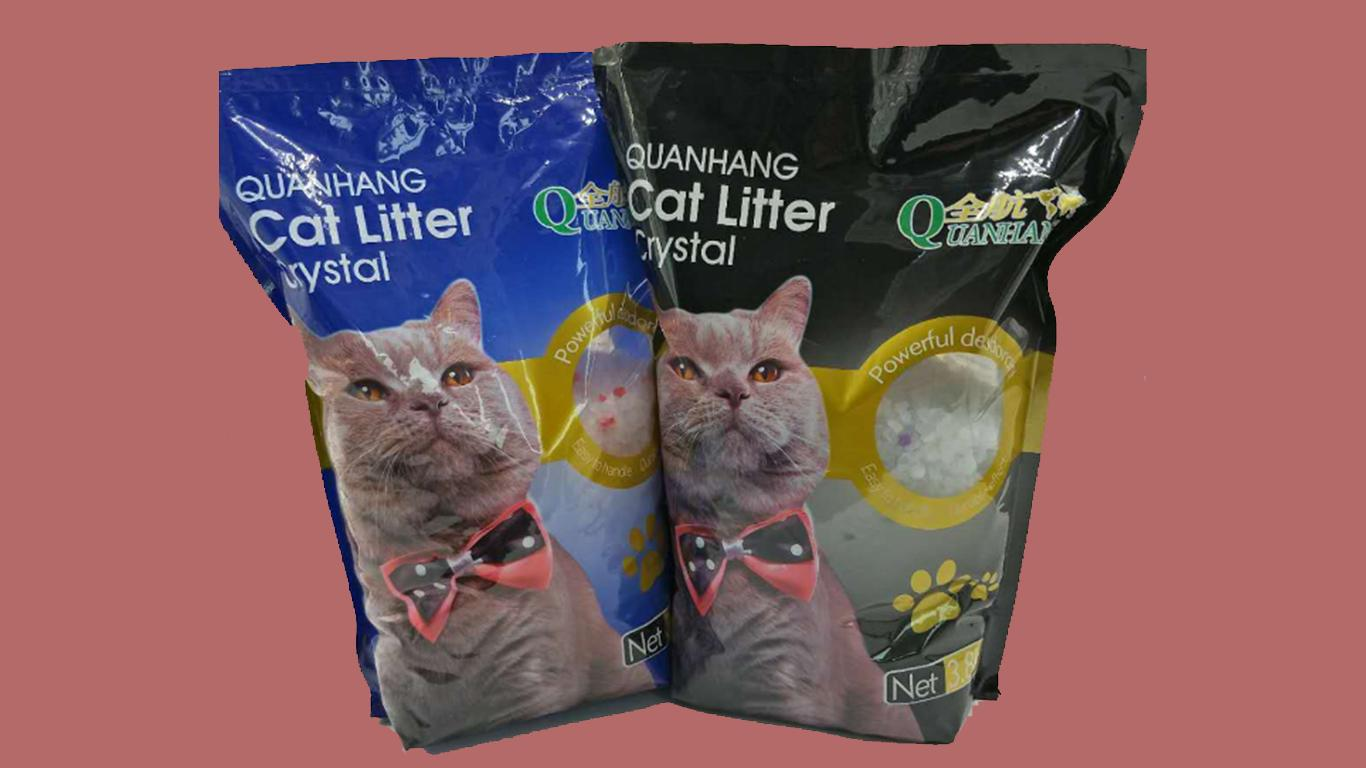 jual pasir kucing Qingdao Da An Industry Kitty Sand Cat Litter